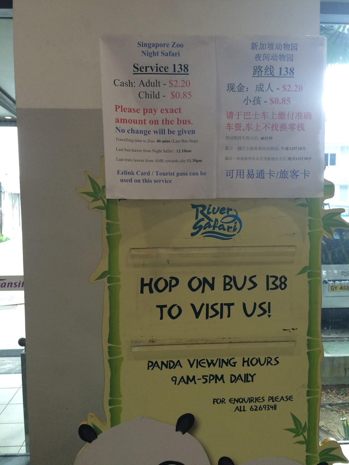 Erika Travels: Walkthrough: Getting to bus 138 at Ang Mo Kio for the