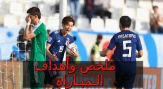 مشاهدة كل أهداف الإثنين من ملاعب العالم بالفيديو