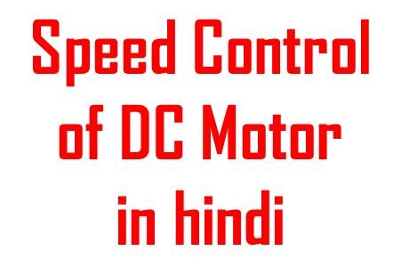 Speed Control of D.C Motor