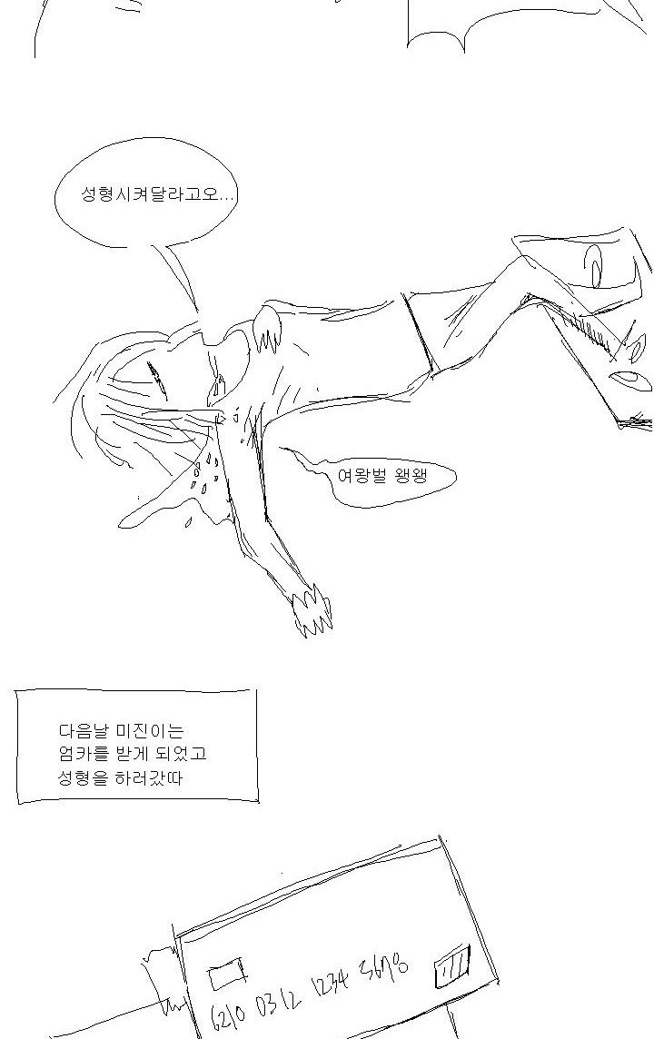 jp2_015.jpg