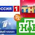 ШОКИРУЮЩАЯ ПРАВДА ПРОРВАЛАСЬ НА РУССКИЕ ТЕЛЕКАНАЛЫ (ВИДЕО)