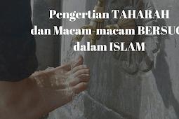 Hikmah Taharah (Bersuci) Dalam Islam