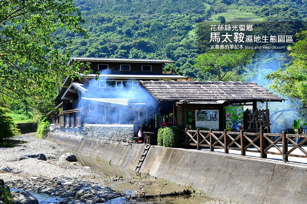 花蓮旅遊必訪景點,台灣好行縱谷花蓮線,花蓮二日行程,花蓮好玩