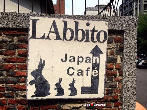 31 - 【台中誠品綠園道美食】Labbito 讓清爽的口感顛覆你的味蕾