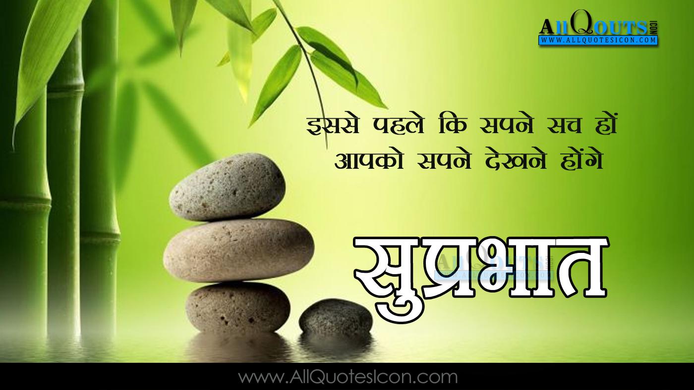 happy wednesday images best hindi good morning shayari