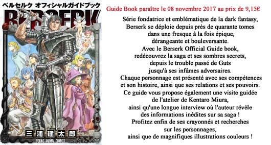 http://www.glenatmanga.com/berserk-official-guide-book-9782344023921.htm
