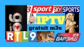 احصل على سيرفر IPTV GRATUIT M3U مجانى سريع فى تشغيل القنوات المشفرة