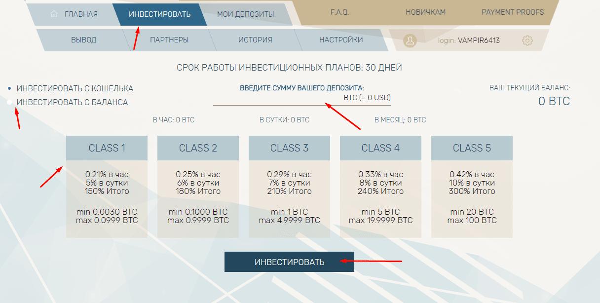 Регистрация в OSCARbit 3
