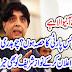 Ab acha waqat any wala hia.