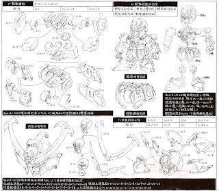 ブーザレ!: Guniki Musha Crossbone Gundam: Instruction Manual