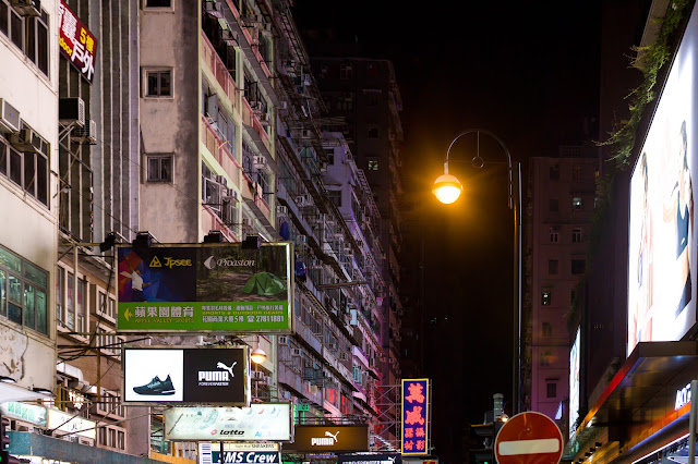 光污染 香港 Light Pollution Hong Kong
