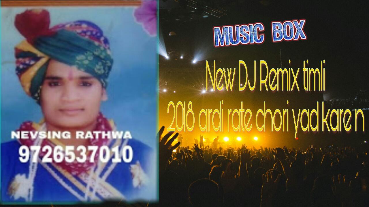 New song download dj remix 2018 | 2018 Mashup DJ Remix Songs Free