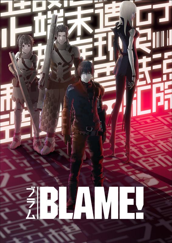 Blame! [2017] [DVDR] [NTSC] [CUSTOM HD] [Latino]