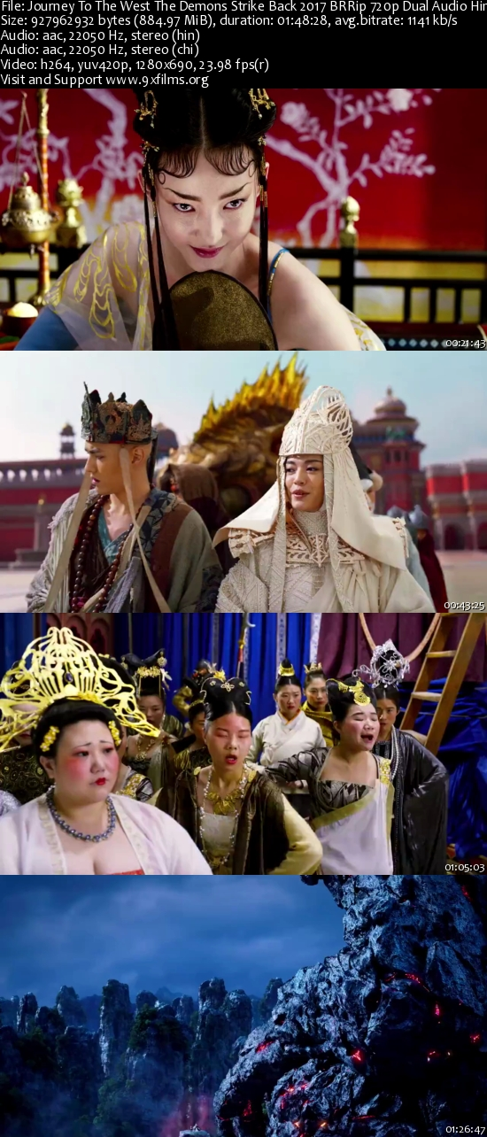 Journey To The West The Demons Strike Back 2017 BRRip 720p Dual Audio Hindi
