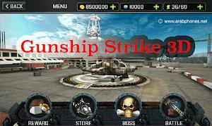 تحميل لعبة الطائرات الحربية Gunship Strike 3D مهكرة للاندرويد