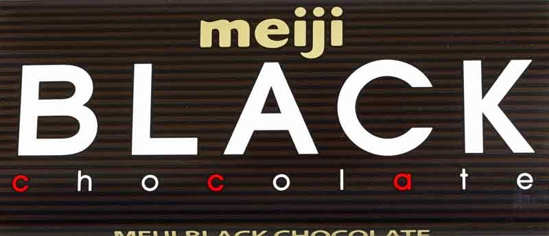 Black Chocolate candy bar, health, Japan