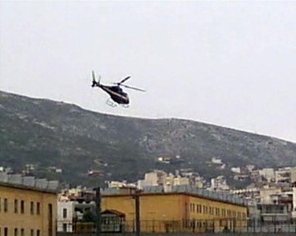 Δεν κατάφερε η Πόλα Ρούπα να πάρει τον Μαζιώτη από τον Κορυδαλλό με ελικόπτερο....