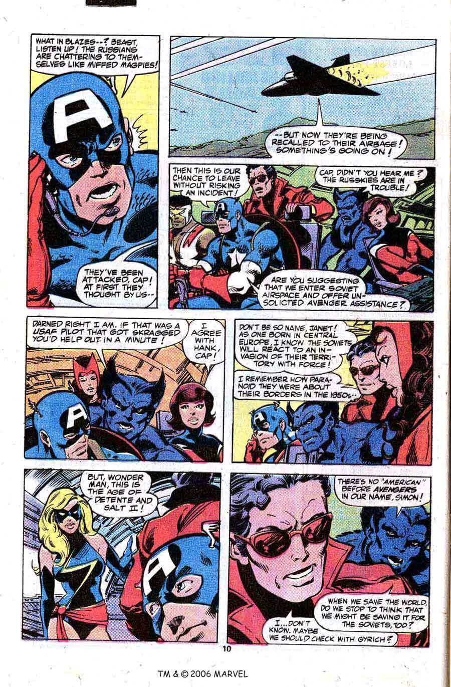 Avengers #188 marvel 1970s bronze age comic book page art by John Byrne