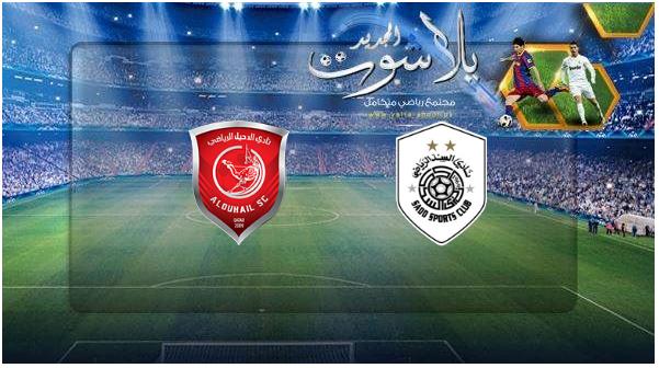 نتيجة مباراة السد القطري والدحيل بتاريخ 16-05-2019 كأس قطر