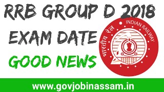 rrb group d exam date, rrb, govjobinassm