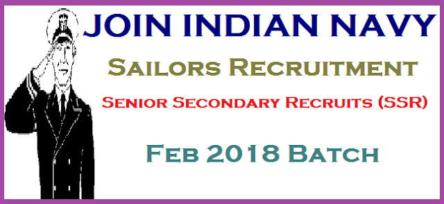 All India Jobs, Central govt jobs, Central jobs, Govt Jobs, Indian Navy jobs, Indian Navy Recruitment, indian navy sailors posts, Senior Secondary Recruits (SSR), Sailor Post