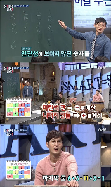 problematic men Brain Warm ups noepulgi