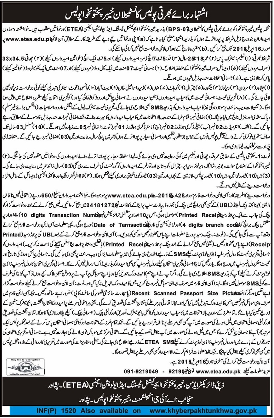 Jobs in KPK, Jobs in Peshawar, Jobs in Kohat, Jobs in Mardan, Jobs in Laki Marwat, Jobs in Bannu, Jobs in DI Khan, Jobs in Mengora, Jobs in Chitra, Jobs in Abbot Abad, Jobs in Mansehra
