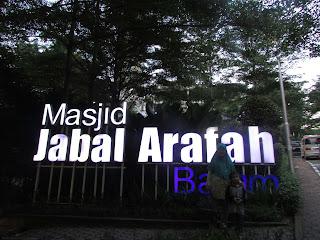 mesjid-jabal-arafah-batam