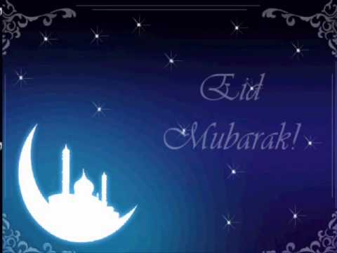 Download  Eid Mubarak Photos