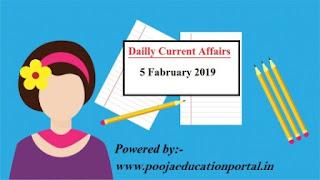 Daily Current Affairs in Hindi। दैनिक करंट अफेयर्स । 04 February 2019