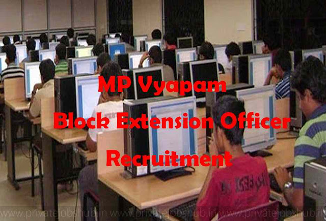 MP Vyapam Block Extension Officer Recruitment