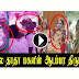 BIHAR Gangster daughter's Marriage Shocking And unbelievable Video.