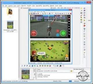 برنامج, التصوير, وعمل, الشروحات, المصورة, Screenshot ,Captor, مجانا