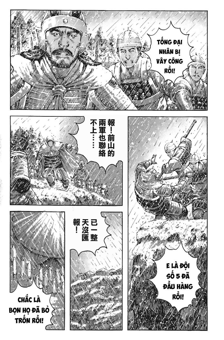 Hỏa phụng liêu nguyên Chương 437: Thần nhân sơ chiến [Remake] trang 3