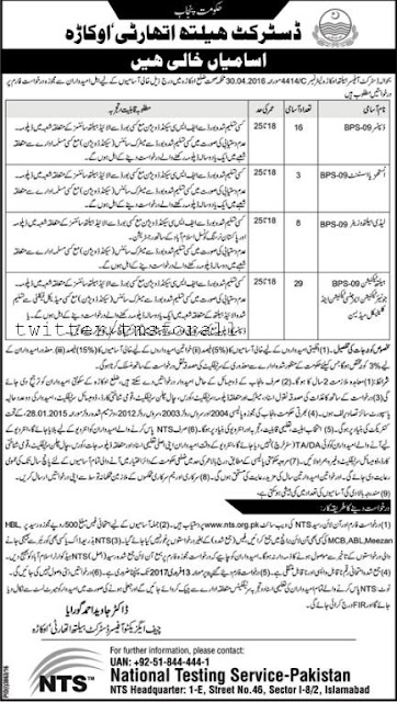 Health Department OKRA JObs Through NTS.Before 13.02.2017