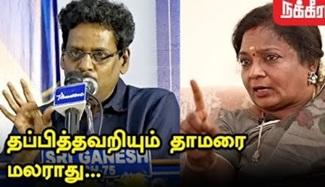 Kabilan Speech   Tamilisai   H.Raja   BJP   EPS-OPS