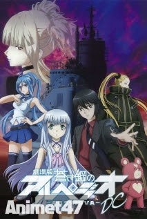 Aoki Hagane no Arpeggio: Ars Nova Movie - Aoki Hagane no Arpeggio: Ars Nova Movie 1, Arpeggio of Blue Steel: Ars Nova Movie 1, Gekijouban Aoki Hagane no Arpeggio 2015 Poster