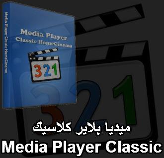 تحميل مشغل فيديو mp4  مشغل فيديو 123