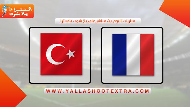 مباراة فرنسا و تركيا 14-10-2019 في تصفيات اليورو 2020