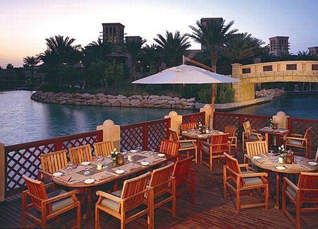 دراسة جدوى فكرة مشروع مطعم سياحى فى مصر 2021