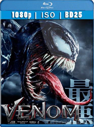 Venom (2018) Latino [BD25] [1080p] [GoogleDrive] TeslavoHD