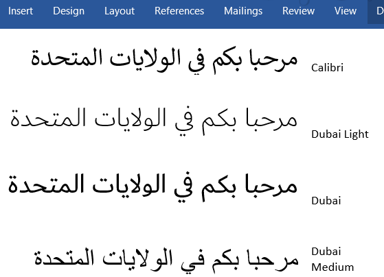 HodentekHelp: How do the Dubai fonts look like?