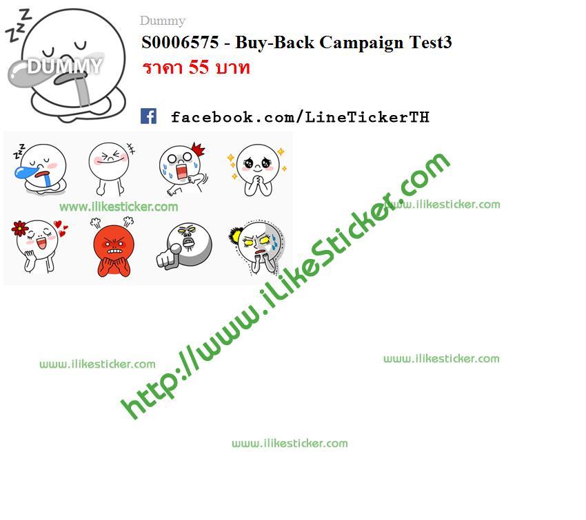 Buy-Back Campaign Test3
