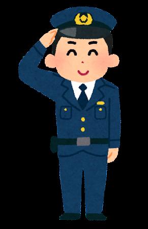 警察官のイラスト(職業)