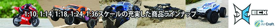 エアクラフト TOP-B