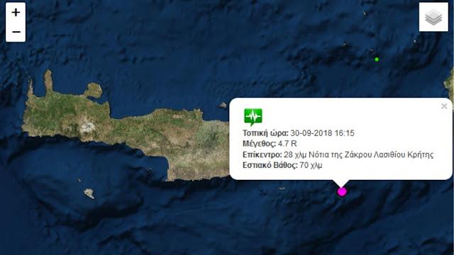 Σεισμική δόνηση 4,7 Ρίχτερ στην Κρήτη