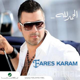 Fares Karam-El Hamdlellah