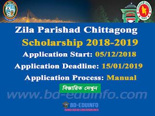 Zila Parishad Chittagong Scholarship 2018-2019