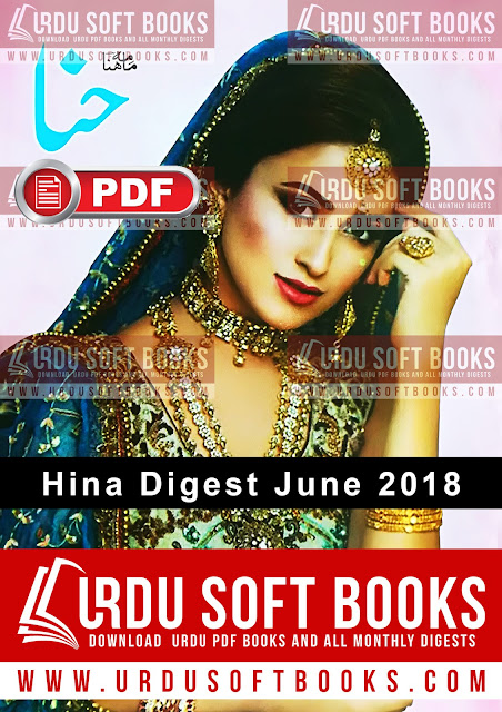 Hina Digest June 2018