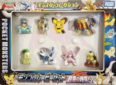 Chikorita figure Takara Tomy MC Arceus movie set